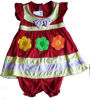 Picture of Baby cloths available