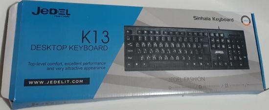 Picture of English/ Sinhala/ Tamil Basic Keyboard