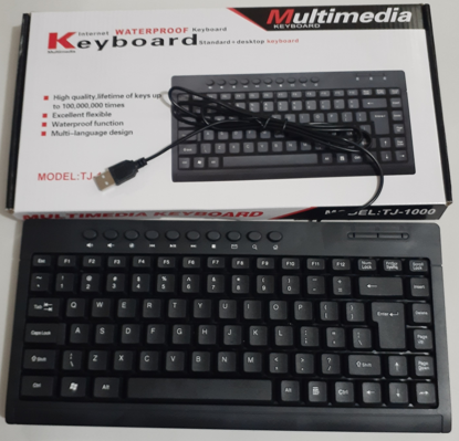 Picture of Mini Multimedia USB Keyboard (Wired, US Layout) (TJ-1000)