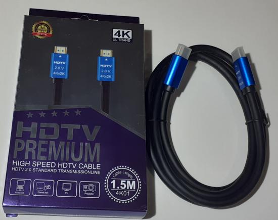 Picture of HDTV PREMIUM HDMI Cable 1.5m