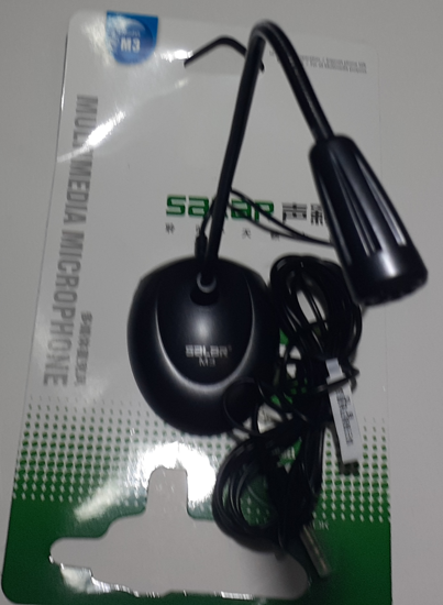 Picture of Salar M3 Wired Single Track Flexible Neck Computer/Laptop Microphone